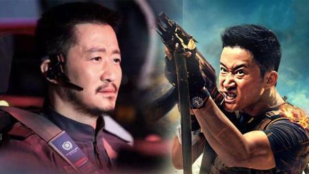 都是吴京:《流浪地球》票房破38亿,有望超越《战狼2》