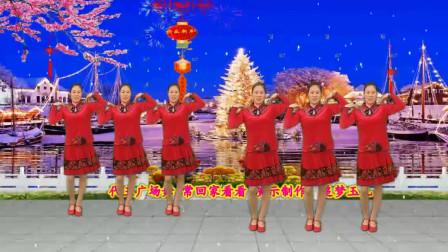 代玉广场舞《常回家看看》适合外出的打工的妇女跳的广场舞
