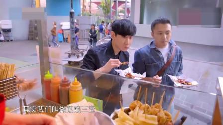 谢霆锋带林俊杰吃街边美食,JJ就算怕胖也要吃,吃完在减肥!