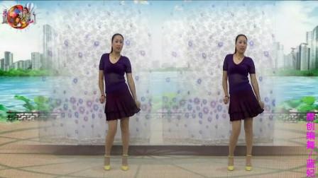 蓝莓思洁广场舞《我被青春撞了一下腰》好看的经典老歌韵律舞视频