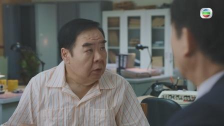 TVB 【荷里活有個大老千】第26集預告 李施嬅用美人計去幫鄭則仕手搵人?!