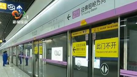 一分钟了解武汉地铁2号线南延线开通带来新变化