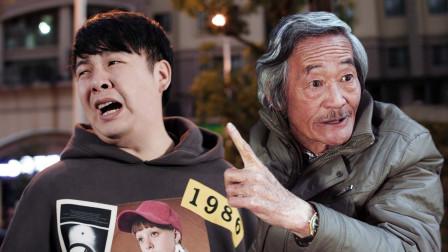 陈翔六点半:小伙鼓足勇气去扶倒地老人,一分钟后他笑了!