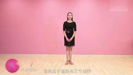 拉丁舞恰恰组合,非常的唯美啊视频