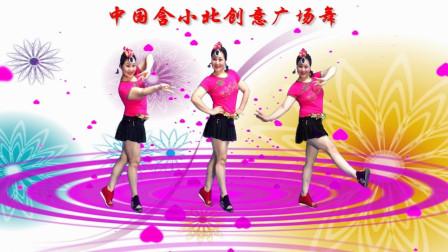 点击观看《中国含小北广场舞《把你放在我心间》创意十足的健身广场舞视频》