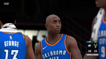 NBA2KOL2 08科比三分干拔绝杀