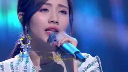 刘惜君演唱周笔畅经典歌曲《笔记》, 温柔声线让人沉醉!