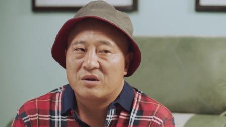 大开箱:舌尖上的象牙山!刘能赵四疯狂打call,谢广坤顿顿必备美食大揭秘!