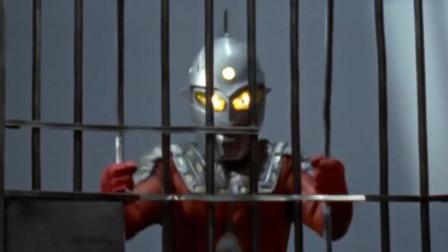 人类终于发现了奥特曼的存在,他们竟然把奥特曼当做实验品!
