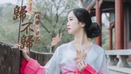 点击观看《好看的小姐姐跳的绝美的东方舞 已经醉了》