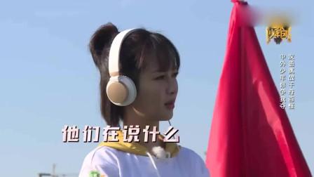 杨紫:我粤语真听不明白,张一山:你什么也听不明白!太损了!