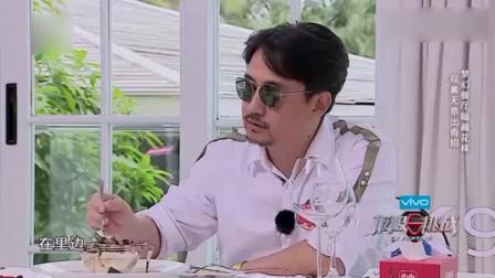 黄磊,黄渤联手极限挑战点菜,这样都被节目组给坑了,好无奈