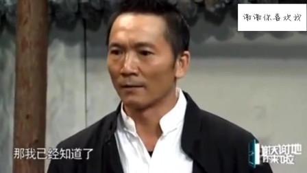 邹兆龙难得的内地综艺秀!一段即兴表演!虎里虎气笑到不行