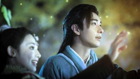 《东宫》主题曲--初见,唯美混剪,看小五和小枫的爱情故事!