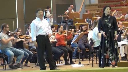 《我的太阳》二重唱,中国旅欧歌唱家刘克清,张春青与德国巴伐利亚乐团合作,排练练实况