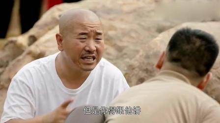 刘能好心劝架,却不慎落水,可把赵四担心坏了,不愧是真爱