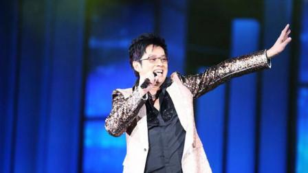 谭咏麟现场演唱《何苦》气场惊人,这就是真正的巨星!