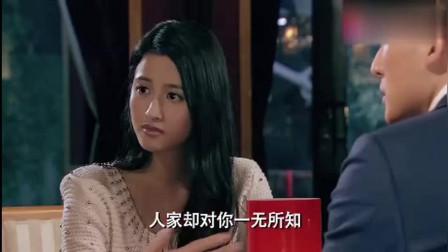 《爱情公寓》:一菲酒后跟曾小贤真情表白,二人感情升温气氛温馨
