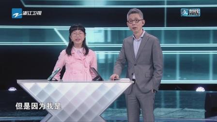 12岁女孩设计魔性小游戏,王孟秋傅盛不能自拔