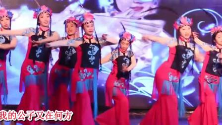 经典黄梅戏女驸马(慕容晓晓)