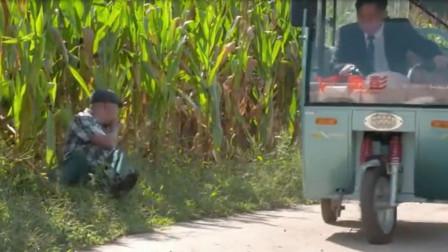 乡村爱情,赵四做三轮车被甩出去,太好笑了