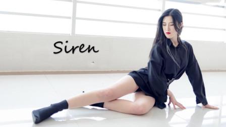 点击观看《最近很火的韩舞《siren》1米1长腿妹子翻跳!美极了》