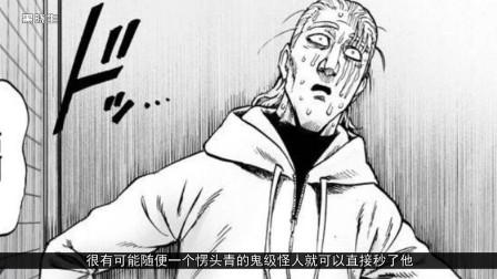 一拳超人:KING为何不愿意坦白实力?只是为了搞笑吗?