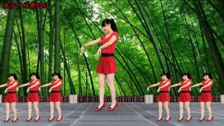 燕子广场舞5211《九九女儿红》 经典老歌 好听好看