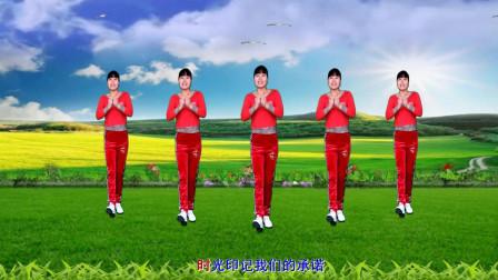 河北青青广场舞《爱郎的心》入门8步好学好看