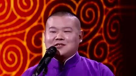 岳云鹏一首成名曲,没人比他唱的更好玩了,厉害!