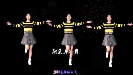 点击观看《阿采广场舞《姑娘我等你》好听有好看的基础入门32步健身舞蹈》