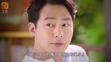 沒關系是愛情 趙寅成和孔孝真談心 穿著淡藍色襯衣的歐巴好帥。