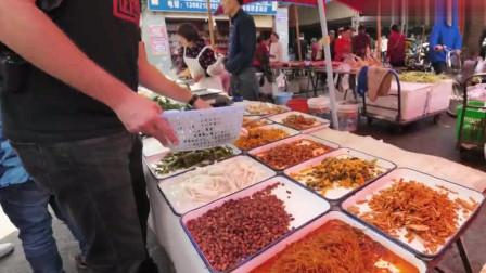 老外在中国:说五年吃遍中国美食的老外还在四川!看样子这辈子在中国走不了了