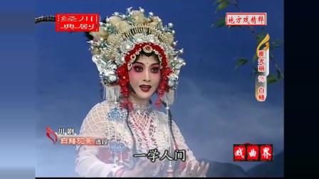 """川�""""作X�^景�x段(崔光��)四川川�≡�"""