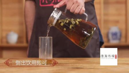 咽干 舌燥 眼睛肿痛 这款桑菊茶试一下 清热去秋燥