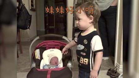 哥哥第一次见到刚出生的二宝,接下来哥哥的反应,暖化了爸妈