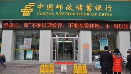 为什么邮政银行能够遍布乡镇,它和5大行有什么区别?涨知识了