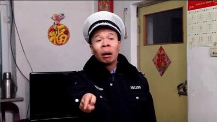四平警事之爆笑普法栏目剧,听小伙的口音咋这像东北人呢!