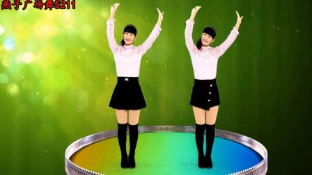 点击观看《燕子广场舞5211《为爱情点赞》流行歌曲 演唱:朱贝贝 现代舞风格好看》