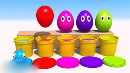 幼兒早教啟蒙,3D笑臉蛋跳進染色桶變彩色金魚,教寶寶學英語