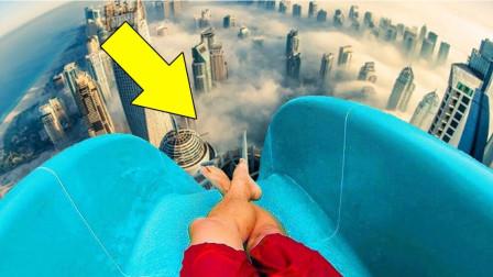 盘点世界上最刺激的水滑梯,还能和鲨鱼接触,没有人敢玩第2次!