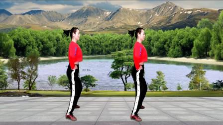 点击观看《驿城微笑广场舞《别低头皇冠会掉》瘦身美体健身操》