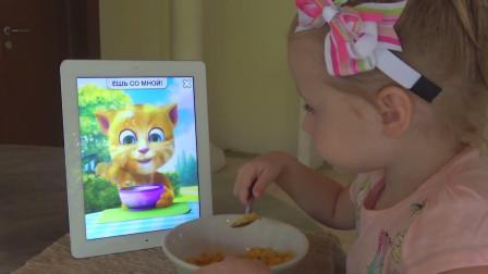 自从萌娃小可爱认识了这只猫咪以后,吃饭可香了!妈妈再也不担心她不好好吃饭了