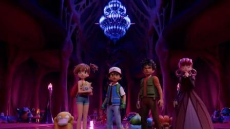 精靈寶可夢新劇場版動畫「超夢的逆襲 EVOLUTION」預告視頻公布