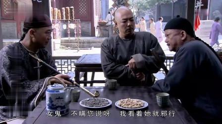 和珅终于学聪明了,出去喝茶,茶刚喝完马上就跑,让纪晓岚去付钱