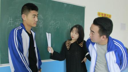 老师上课让学生造句,没想学生拿老师造句,胆子真大啊
