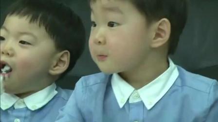 宋家三胞胎:李辉才问民国老爸叫什么,只有民国回答出来!