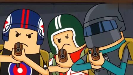 """搞笑吃鸡动画:瓦特被""""围剿"""",吓得枪管都弯了,要不要这么怂啊?"""