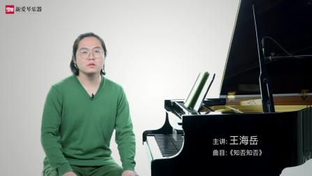 BOSSACHINA北京金佛乐队孔宏伟(钢琴)