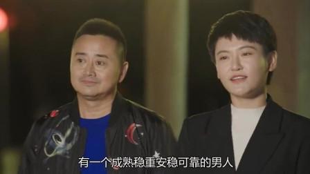乡村爱情11 42刘一水杜小双电影结束后小桥边散步小双谈美好的爱情和向往的爱情